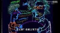 文艺之王Michel Gondry推出最新手绘动画纪录片