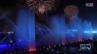 2010上海世博会开幕式