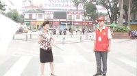 成立乳源红十字志愿者服务队