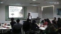 唐吟嘉老師TTT培訓班-心理畫外音