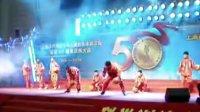 卢湾区少体校50周年庆