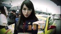 2012泛珠三角超级赛车节夏季赛