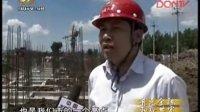 大庆红岗区:34亿打造商贸型小镇