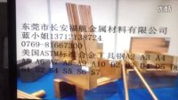 0CR23NI13 0CR25NI20 0CR17NI12MO不锈耐热钢