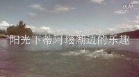 新西兰明信片:米尔福德峡湾