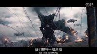 [预告片]明日边缘.Edge.of.Tomorrow.Chi_Eng.720P-YYeTs人人影视