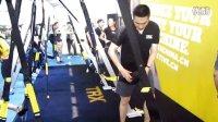 体博会现场 TRX训练前热身