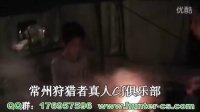 5月12日常州缘聚QQ群家庭烧烤晚会