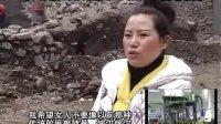 鹤峰打工妹的同船油坊