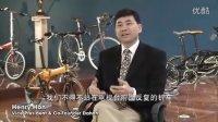 DAHON 30周年宣传片