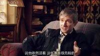 《神探夏洛克 第三季》拍攝花絮及演員訪談(字幕版)