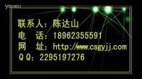常熟光裕家具供应广州一铭网吧桌椅,质量保证送货上门,免费维修