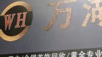 杨浦区钻石回收-钻石估值