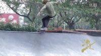 【WHATSUP滑板教学】李祉兴BLUNT