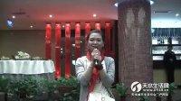 天水生活网520简餐交友派对  (上集)