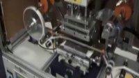 恒晖烫金机 H-168RQ1  http:dghenhui.wjw.cn