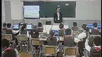 電子通訊錄優質課課堂展示