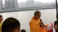 2012年8月5日厦门第一码头放生视频【生死救度·集美放生QQ群174763639】