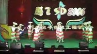 美丽的地方,民族舞,重庆万州电子信息工程学校