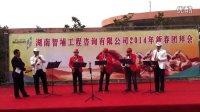 湖南省萨克斯会所-2014花儿与少年
