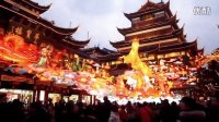 2014上海城隍庙春节20周年灯会(之一)