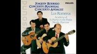 唱片欣赏:罗梅罗家族 - Rodrigo Concierto Andaluz (1978)