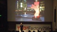 崔峤@TEDxFactory798