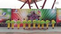幸福跳起来-三门峡湖滨广场健身队《好收成》
