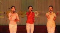说唱脸谱,歌曲,重庆万州电子信息工程学校