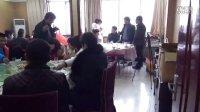 新安县八零后聚后QQ群网友聚会