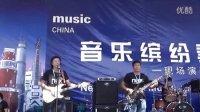 Pride and Joy by 小天使乐队-2012上海国际乐器展-广场大舞台