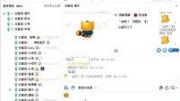 【百度QQ吧2012-8-23七夕YY活动(女嘉宾专场)】