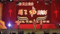 痛快,歌曲,重庆万州电子信息工程学校