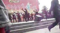 2014年灵宝市豫灵镇首届广场舞大赛06(加交友哥qq553109108)
