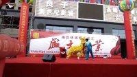 菏泽龙腾舞狮团——海氏休闲娱乐会所