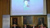 法美科学家获诺贝尔物理学奖