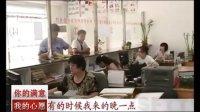 """丰台区""""真情为你服务""""优质服务月专题片"""