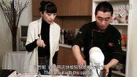 美食烘焙屋第二期:大理石黄油蛋糕