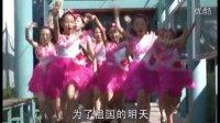 舟山市定海小学《为了祖国的明天》