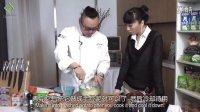 《美食烘焙屋Mix and Bake》第三期:洛克福尔土豆球