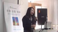 Women Techmakers: Beijing - 女技术人员的部落 by 李力