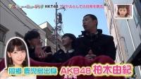 【小櫻花字幕組】140308 王様のブランチ HKT48 宮脇 指原 兒玉