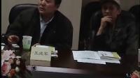 墨学创新与发展研讨(龙凤国学论坛第二期)5王建军