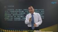 04729自考 自考法律 大学语文 刘臣国 02 秋水 全套Q418768025