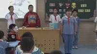 京劇_小學六年級思想品德優質課