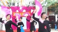 走进春天 阜新市大型QQ群庆祝两周年文艺汇演