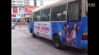富民童装中心开通免费公车
