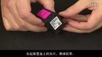 更换墨盒 - HP ENVY 5530 eAIO 打印机