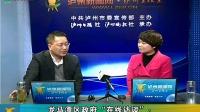 2014年泸州龙马潭区要修哪些公园?