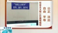 培育和践行社会主义核心价值观  长春市宽城区地税局:服务纳税人 方便纳税人[新闻早报]